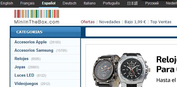 Compra en Miniinthebox.com super guia 1
